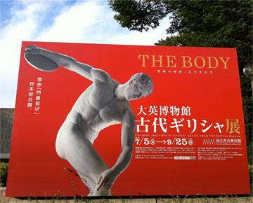 Body1_2
