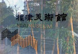 Nezu1